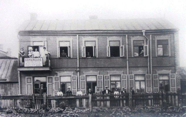 Zarucho Kagano viešbutis Josvainių g. XX a. 4-asis deš. Kėdainių krašto muziejaus nuotr.