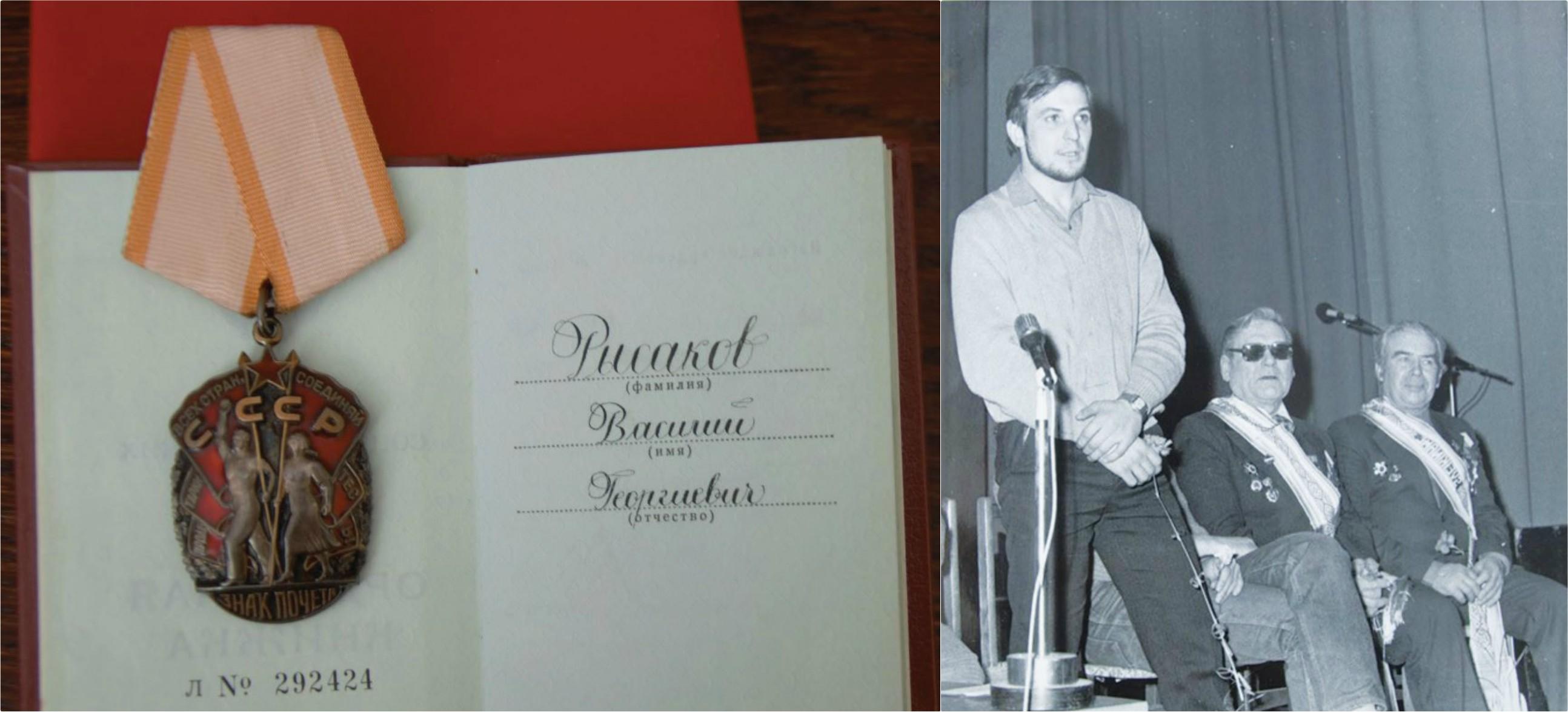Už tarnybą Černobilyje Vasilijus Rysakovas (kairėje) apdovanotas Garbės ženklo ordinu. Asmeninio archyvo nuotr.