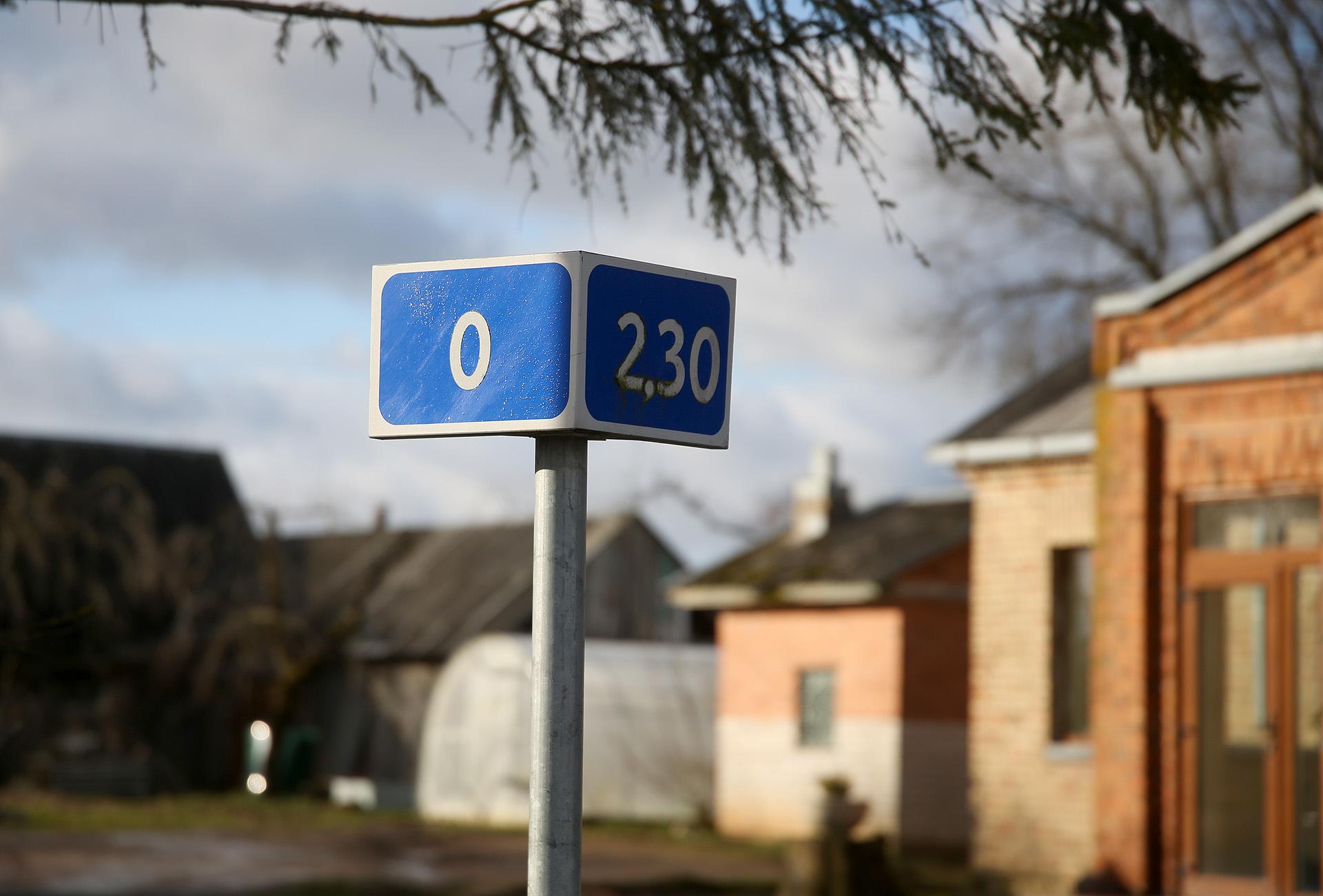 Kaimo viduryje stovi net ženklas, žymintis nulinį kilometrą. Vieni sako, kad pusė kaimo priklauso Kėdainiams, kita pusė – Panevėžiui. Algimanto Barzdžiaus nuotr.