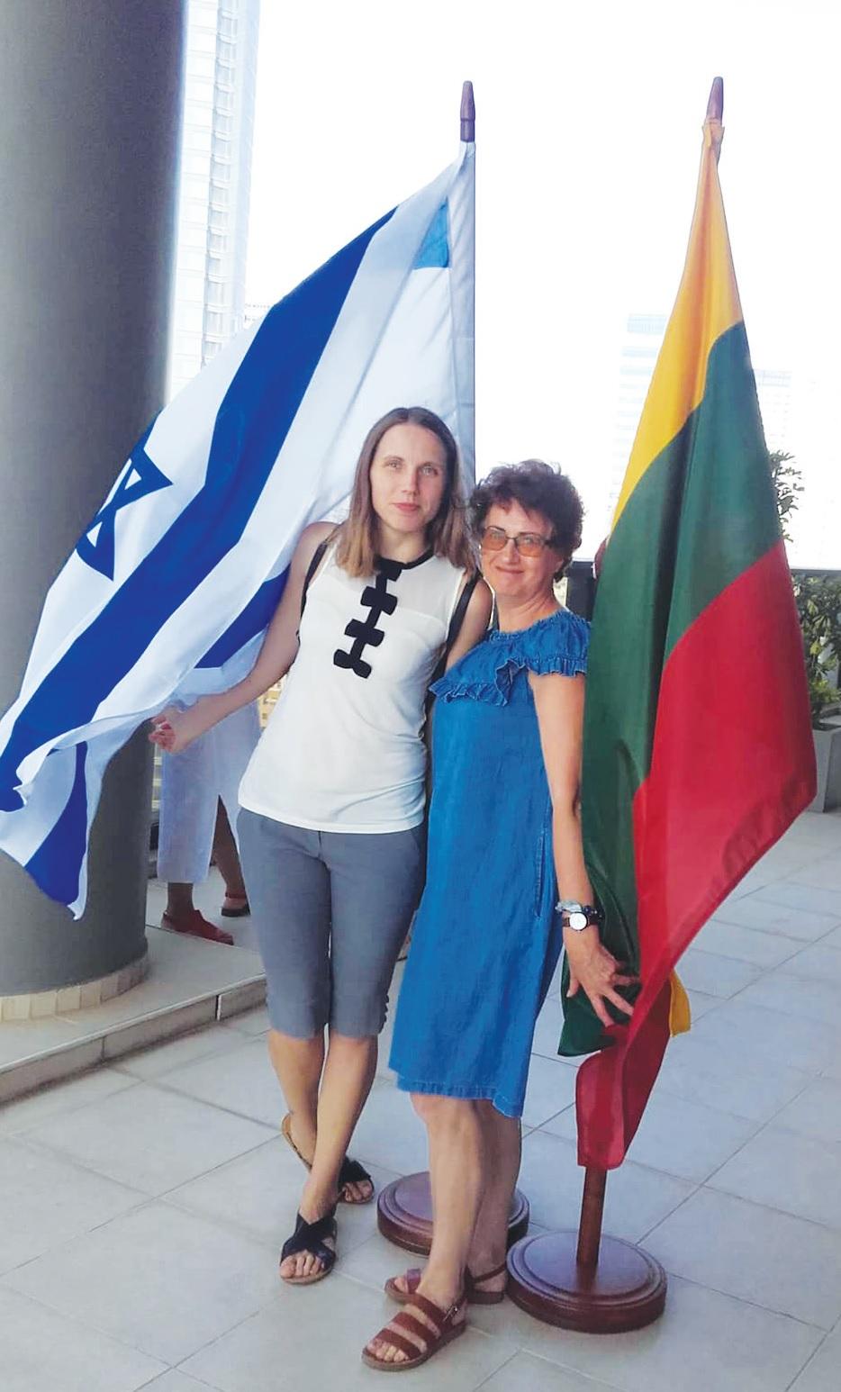 Šiais metais istorijos mokytojos Milda Laucienė ir Jolanta Pleskutė lankėsi tarptautiniame seminare Izraelyje, Jeruzalės mieste.