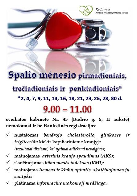 Joniškio rajono savivaldybės visuomenės sveikatos biuras