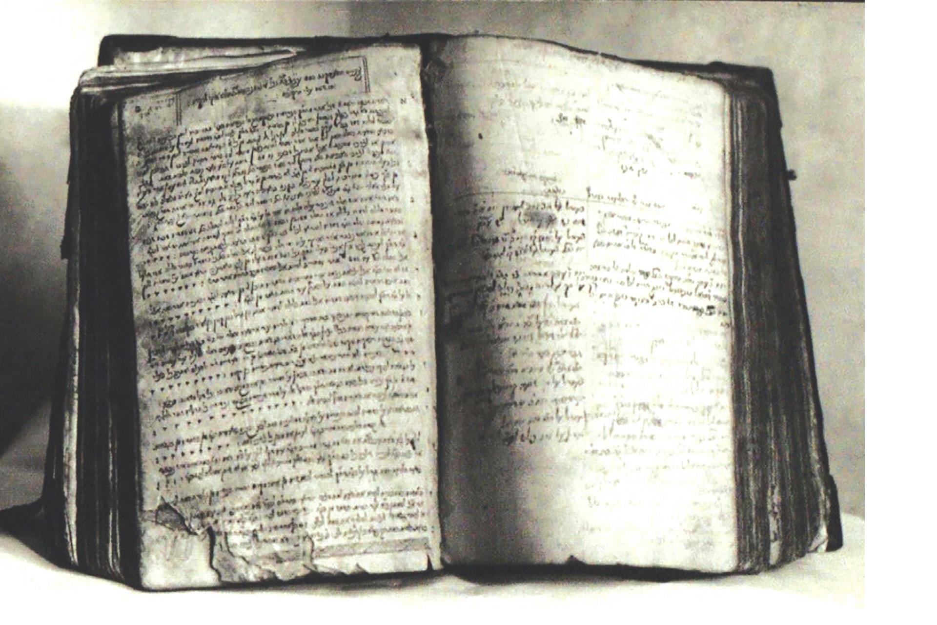 1806–1819(?) m. Kėdainių žydų pinkas (metraštis). XX a. 4 deš. YIVO instituto fondas